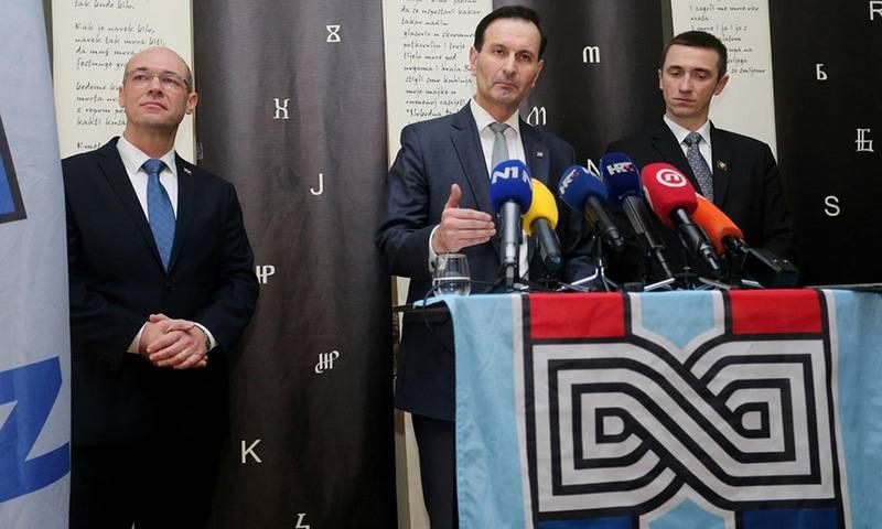 HDZ kandidati