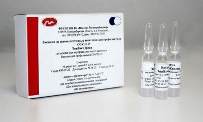 rusko cjepivo