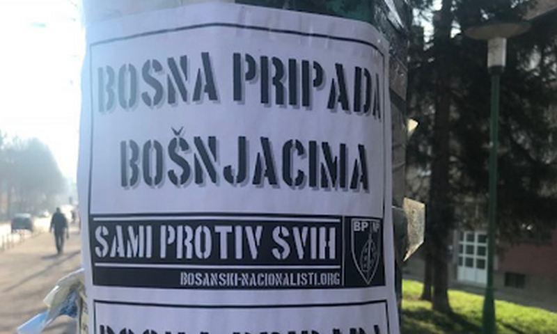 Bosna pripada Bošnjacima